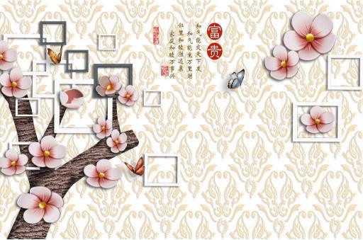 Квадраты и японское дерево