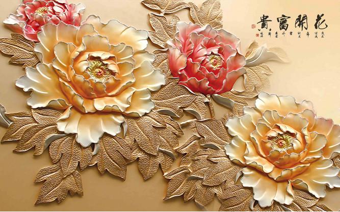 Китайские жемчужные цветы