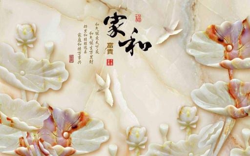 Китайские стеклянные цветы