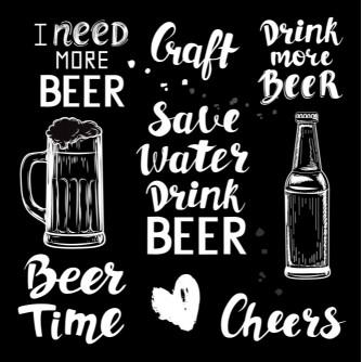 Время пива